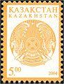 Stamp of Kazakhstan 477.jpg