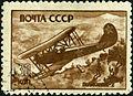 Stamp of USSR 1036g.jpg