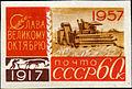 Stamp of USSR 2074.jpg