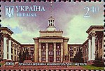 Stamp of Ukraine s1516.jpg