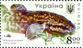 Stamp of Ukraine s1792.png