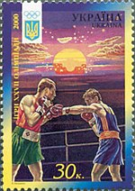 Stamp of Ukraine s326.jpg