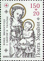 Stamp of Ukraine s52 (cropped).jpg