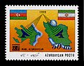 Stamps of Azerbaijan, 1994-213.jpg