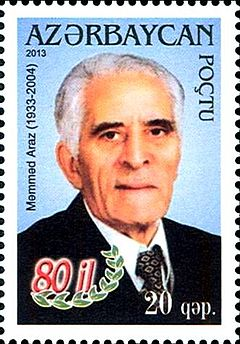 Stamps of Azerbaijan, 2013-1119.jpg