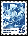 Stamps of Germany (DDR) 1964, MiNr 1020.jpg