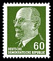 Stamps of Germany (DDR) 1964, MiNr 1080.jpg
