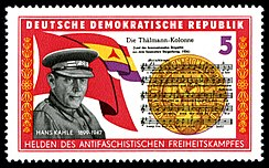 Stamps of Germany (DDR) 1966, MiNr 1196.jpg