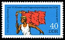 Stamps of Germany (DDR) 1977, MiNr 2246.jpg