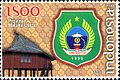 Stamps of Indonesia, 050-10.jpg