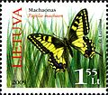 Stamps of Lithuania, 2009-30.jpg
