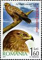 Stamps of Romania, 2007-030.jpg