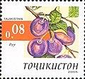 Stamps of Tajikistan, 003-05.jpg