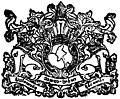 State seal of Burma (1948-1974).jpg