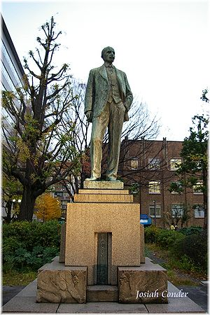 Josiah Conder (architect) - Statue of Josiah Conder on the campus of University of Tokyo