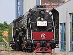 Steam locomotive China Huaihua Motive Power Depot p1.JPG