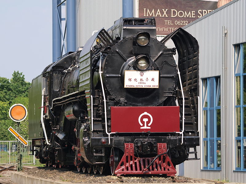Huaihua China  city photos : Description Steam locomotive China Huaihua Motive Power Depot p1