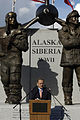 Stevens airlift memorial Fairbanks DOD.jpg