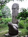 Stone Carvings in White Horse Park 04 2011-05.JPG
