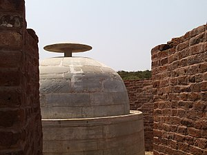 Stupa - An early stupa at Guntupalle, probably Maurya Empire, third century BCE.
