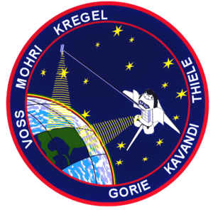 Sts-99-patch.png