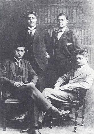 Subhas Chandra Bose - Image: Subhas C. Bose 003