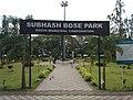 Subhash Bose Park IMG 20180916 135646.jpg