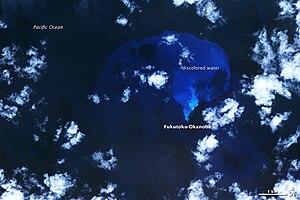 Fukutoku-Okanoba - Satellite image of Fukutoku-Okanoba taken by NASA ASTER