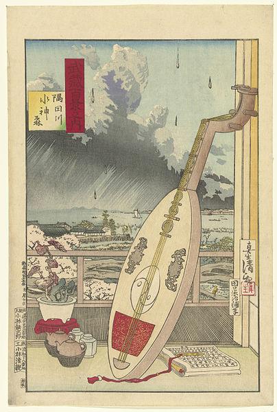 kobayashi kiyochika - image 3