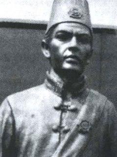 Sixth Sultan of Banten