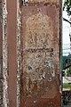 Sunami Gate, Patiala 03.jpg