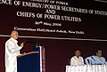 Sushilkumar Shinde addressing at the inauguration of the Conference of EnergyPower Secretaries and Chiefs of Power Utilities, organised by the Ministry of Power, in New Delhi on May 30, 2006.jpg