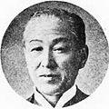 Suzuki Masakichi.jpg