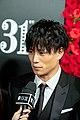 """Suzuki Nobuyuki from """"jam"""" at Opening Ceremony of the Tokyo International Film Festival 2018 (31746969288).jpg"""