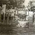 Svetište do 1947..jpg