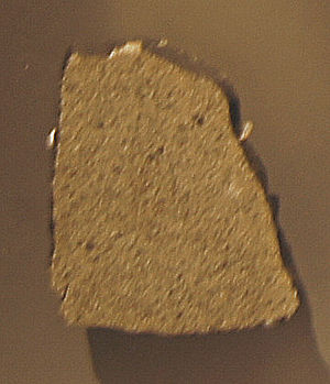 Sylacauga (meteorite) - A slice of the meteorite, the National Museum of Natural History, the Smithsonian, DC