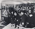 T-Centralen 1957.jpg