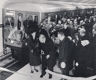 T-Centralen - The official opening of the T-Centralen station by King Gustaf VI Adolf and Queen Louise on 24 November 1957.
