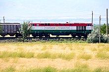 Железнодорожный транспорт в Таджикистане Википедия Железнодорожный транспорт в Таджикистане