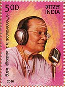 TM Soundararajan 2016 stamp of India.jpg