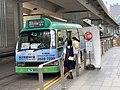 TN9692 Kowloon 74D 19-05-2021(1).jpg