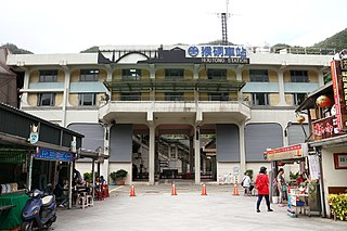 A railway station in New Taipei