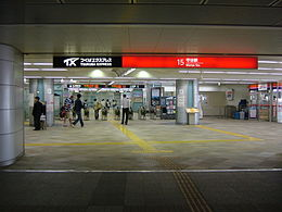 TX Moriya Station Ticket Gate.jpg