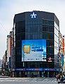 Taipei Taiwan Yuanta-Financial-Holdings-Ximen-Branch-01.jpg