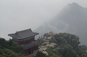 Taishan - cliff and peak.jpg