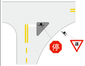 Taiwan road sign Art058.2.png