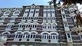 Taj from outside.jpg