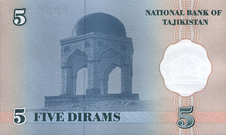 Tajikistani somoni - Image: Tajikistan P New 5Dirams 1999 b