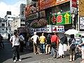 Takoyaki shop by POHAN in Osaka.jpg