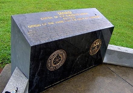 Monument near the old site of Tanasi in Monroe County Tanasi-monument-cherokee-tennessee.jpg